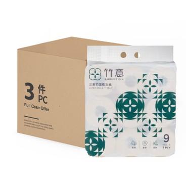 竹意 - 三層竹漿衛生紙 - 原箱 - 9'SX3