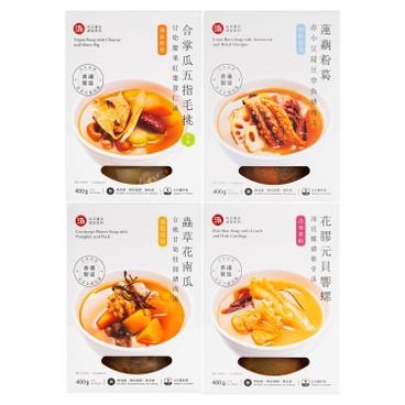 尚正食品 - 即飲養生湯包套裝 - 4款口味 (附湯料) - 4'S