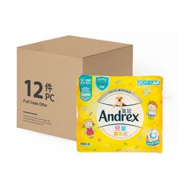 ANDREX - Kids Moist Tissue Case - 20'SX4X12