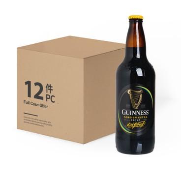 GUINNESS - Stout Beer Bottle Case Offer - 650MLX12