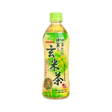 SANGARIA - Matcha Brown Rice Tea - 500MLX4