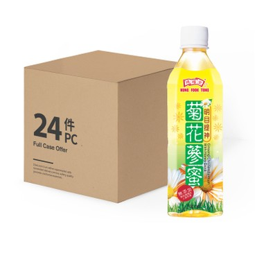 HUNG FOOK TONG - Ginseng Chrysanthemum With Honey case Offer - 500MLX24