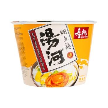 壽桃牌 - 碗湯河-鮑魚雞味 - 80GX3