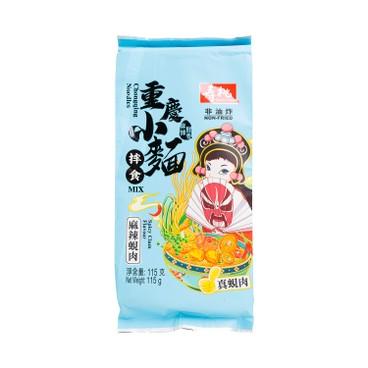 SAU TAO - Chongqing Noodle spicy Clam - 115GX3