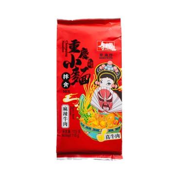 SAU TAO - Chongqing Noodle spicy Beef - 115GX3