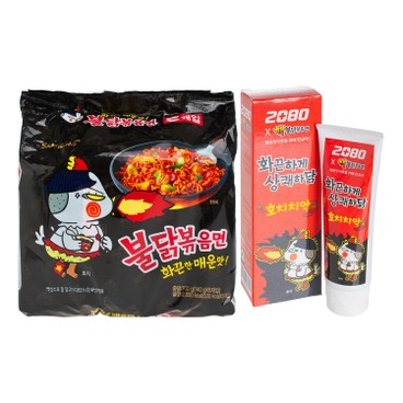 SAMYANG - Hot Chicken Stir Ramenxspicy Buldak Toothpaste - SET