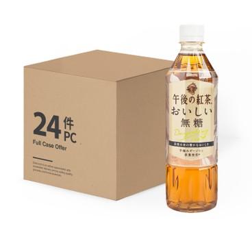 麒麟 - 午後紅茶-無糖茶 - 原箱 - 500MLX24
