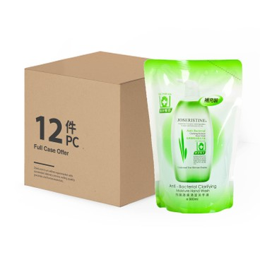 JOSERISTINE BY CHOI FUNG HONG - Anti Bacterial Clarifying Moisture Hand Wash Refill Full Case Offer - 900MLX12