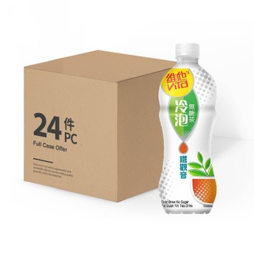 VITA - Cold Brew NO SUGAR TIE GUAN YIN TEA-CASE OFFER - 500MLX24