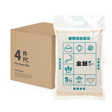 GOLDEN VIET - Vietnamese Fragrant Rice - 5KGX4