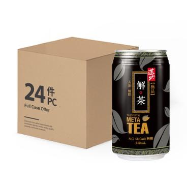 道地 - 極品解茶(罐裝)-原箱 - 310MLX24