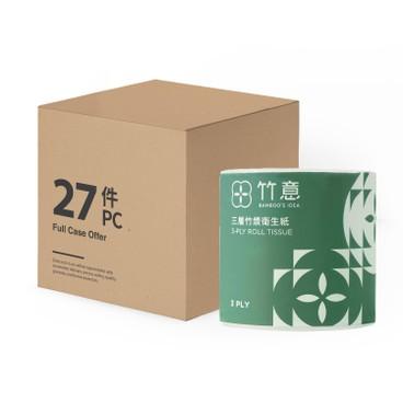 竹意 - 三層竹漿衛生紙 單卷裝 - 原箱 - 27'S