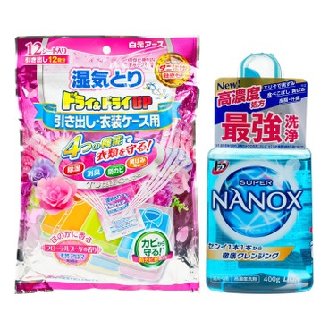 ZTORE'S CHOICE - Floral Dry For Drawer Floral Bouquet new Super Nanox Set - 12'S+400G