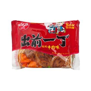 DE-MA-E - Instant Noodle roast Beef - 100GX5