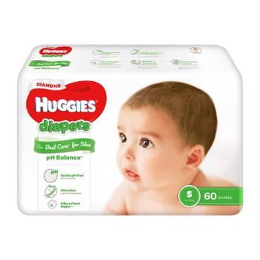 HUGGIES - (買1送1套裝) DIAMOND親膚紙尿片(細碼) - 60'SX2
