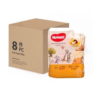 HUGGIES - Nourishing Clean Baby Wipes 8 pc - 30'SX3X8