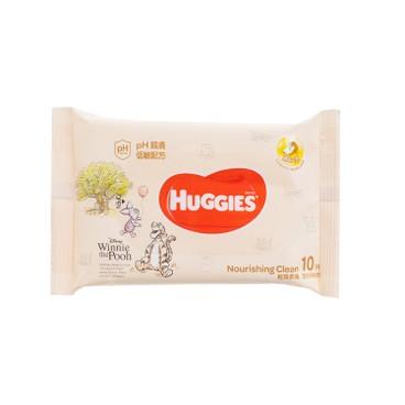 HUGGIES - Nourishing Clean Baby Wipes 10 pc - 10'SX10