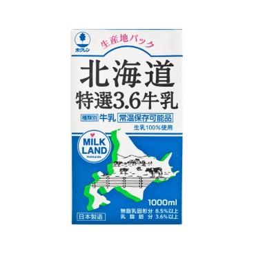 北海道 - 特選3.6牛乳 - 1LX3