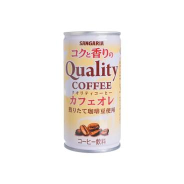 SANGARIA - Quality Coffee cafe Au Lait - 185MLX3