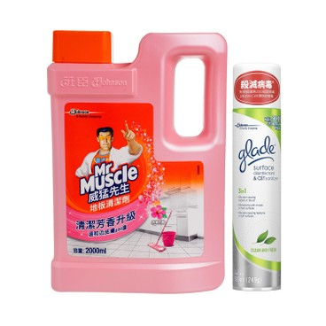 MR MUSCLE - Floor Cleaner floral glade Surface Disinfectant Air Sanitizer Bundle - 2L+300ML