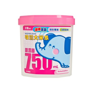 吸濕大笨象 - 吸濕器-3件裝 - 750MLX3