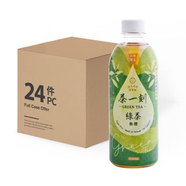 CHA MOMENT - GREEN TEA-CASE OFFER - 450MLX24