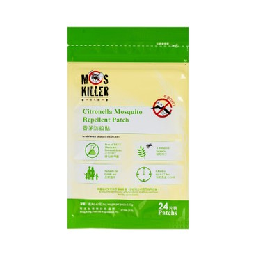MOSKILLER - Citronella Mosquito Repellent Patch - PC