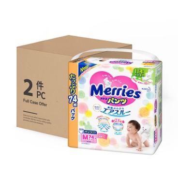 MERRIES - MERRIES PANTS M CASE - 74'SX2