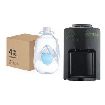 WATSONS - Water Dispenser With Natural Mineral Water Black - SET