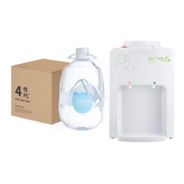 屈臣氏 - 溫熱水機連天然礦泉水(白色) - SET