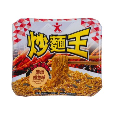 公仔 - 炒麵王-蒲燒鰻魚味 - 113GX3
