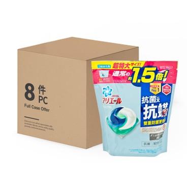 ARIEL - 3D抗菌抗蟎洗衣膠囊袋裝 - 26'SX8