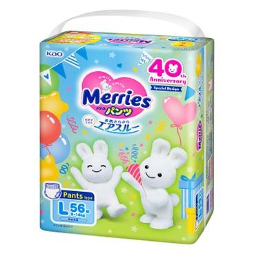 MERRIES - PANTS (L) CASE - 56'SX2
