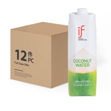 iF - 100% 椰青水-紙盒裝-原箱 - 1LX12