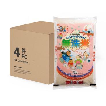神明 - 北海道閃亮無洗米 397-原箱 - 5KGX4
