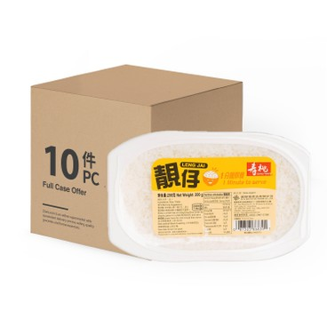 壽桃牌 - 靚仔即食飯-原箱 - 200GX10