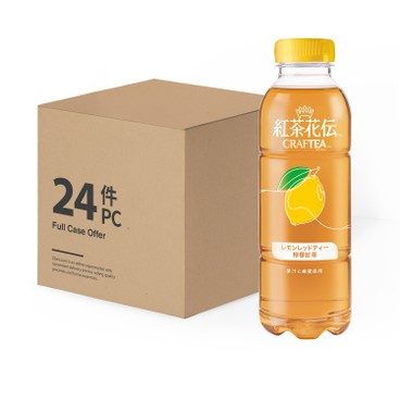 Kochakaden™ - Craftea™ Lemon Tea Case Offer - 500MLX24