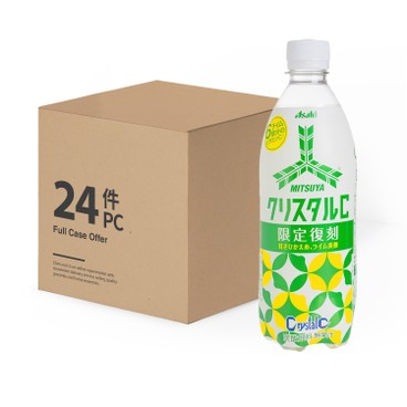 BISUKUN - CARBONATED DRINK-CASE OFFER - 500MLX24