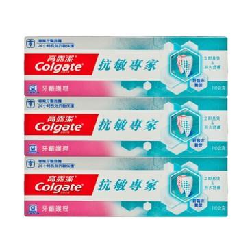 COLGATE - SENSITIVE GUM PROTECTION TOOTHPASTE-3PC - 110GX3
