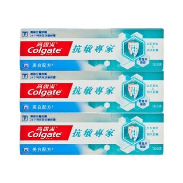 COLGATE - SENSITIVE WHITE TOOTHPASTE-3PC - 110GX3