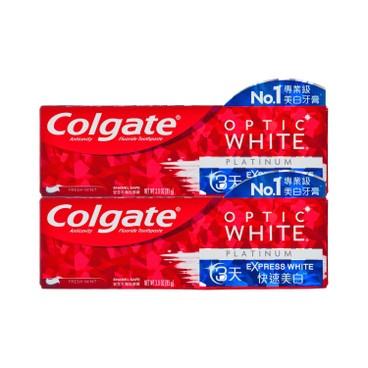 COLGATE - OPTIC WHITE-EXPRESS WHITE TOOTHPASTE-2PC - 85GX2