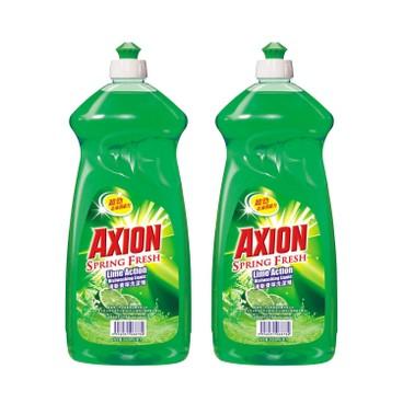 AXION - SPRING FRESH LIME ACTION DISHWASHING LIQUID (TWIN PACK) - 800MLX2