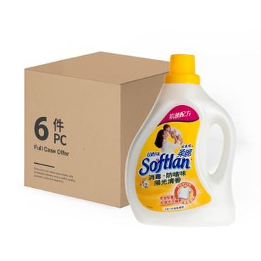 SOFTLAN - ANTIBACTERIAL DEO FRESH ULTRA SOFTENE - 6PCS - 1LX6