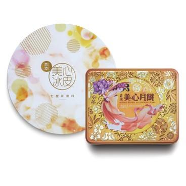 美心 - 月餅券套裝-雙黃白蓮蓉&七星冰月 - PC