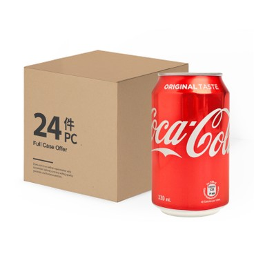 COCA-COLA - Coke Case Only Applicable For Freebie Only - 330MLX24