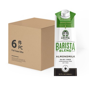 CALIFIA FARMS - 專業沖調用杏仁奶-無糖-原箱 - 32OZX6