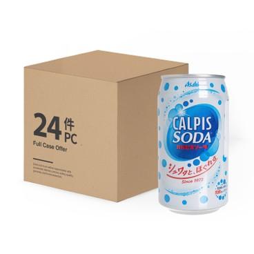 ASAHI - CALPIS SODA -CASE OFFER - 350MLX24