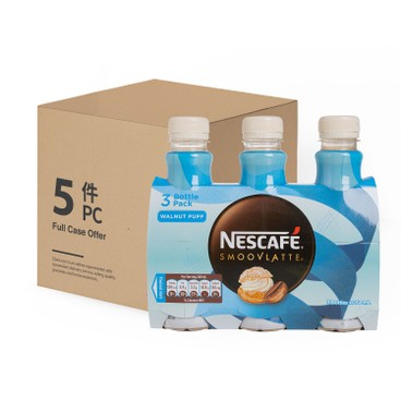 NESCAFE - SMOOVLATTE® WALNUT PUFF FLAVOUR COFFEE-CASE OFFER - 268MLX3X5