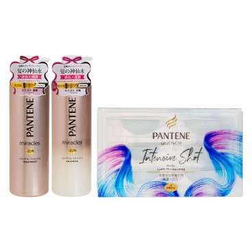 PANTENE - MIRACLES CRYSTAL SMOOTH HAIR CARE BUNDLE & QUENCH INTENSIVE SHOT MASK FOR NORMAL HAIR - 500GX2+12ML