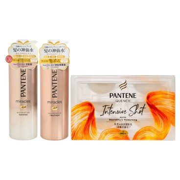 PANTENE - MIRACLES RICH MOISTURE HAIR CARE BUNDLE & QUENCH INTENSIVE SHOT MASK FOR DRY HAIR - 500GX2+12ML